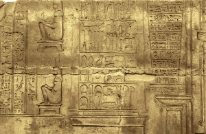 Medical instruments image at the Temple of Kom Ombo